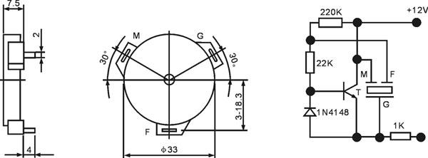蜂鸣器_电磁式蜂鸣器_压电式蜂鸣器_机械式蜂鸣器_市